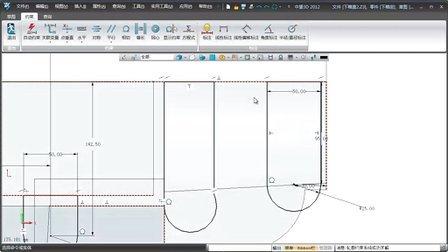三维CAD机械设计视频教程-中望3D教程 1.2实体建模