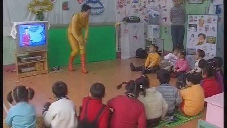 试看版 幼儿园优质课 中班《心情预报》 幼儿园公开课