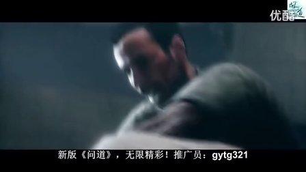 荣誉勋章 战士 单人发售宣传片