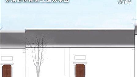 【古元建筑作品】湖南益阳石码头沿街立面规划