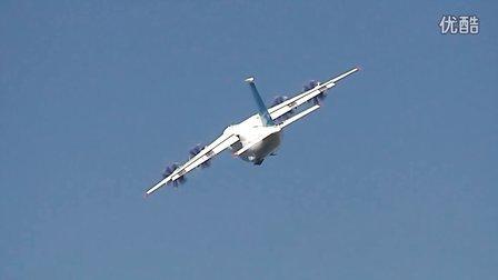 Взлет Ан-70 Авиасвит XXI Киев-Антонов