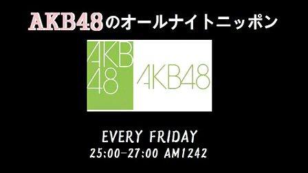 AKB48 のオールナイトニッポン 121116