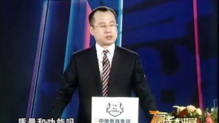 王笑菲:西点管理模式-靠结果生存01  时代光华销售培训课程 移动商学院 总裁管理培训讲座