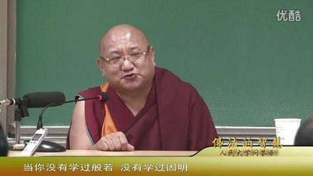 02佛法的智慧夏坝活佛问答你入佛教是被动的吗?你是无神论吗?
