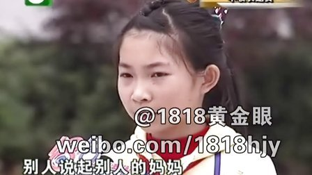 彩虹计划-刘薇
