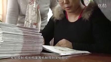 千年文脉 百年汶河——扬州市汶河小学百年华诞专题片