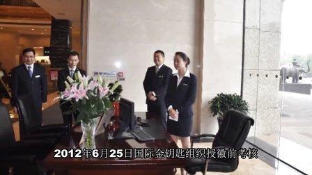 海容大酒店一周年店庆