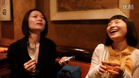 Alcantara上海系列活动 @ Youngfoo Elite - 12 April 2012