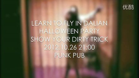 Show Your Dirty Trick Halloween Party