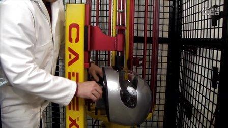 CADEX-Mechanical Resistance of Visor_Video