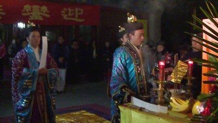 癸巳年北京白云观迎銮接驾(中)
