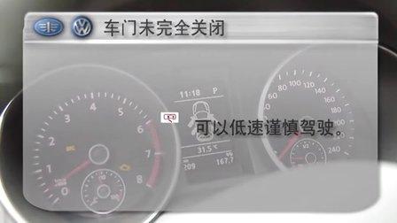 一汽大众高尔夫 (教学与使用)桂林火花影像传媒