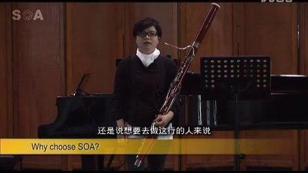 各地音乐学生青睐上海乐队学院