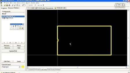 protel视频教程---3-2 手工绘制元器件封装