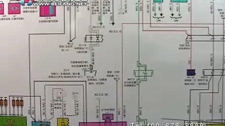 汽车维修技术视频教程 蔡海红汽车维修技术讲座教程08