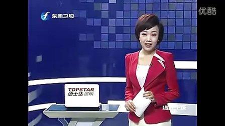 富士通半导体-2010-2011富士通半导体杯MCU电子设计竞赛台湾区一等奖-PhotoTalk