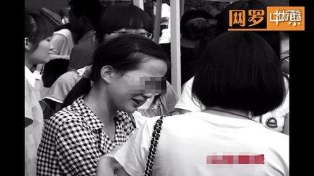 网罗中原第二期:女孩摇微信遭 强奸跳楼自杀 郑州黄河公路 大桥取消收费 钓鱼岛是 中国的