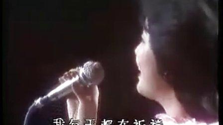 邓丽君演唱会 1976香港利舞台