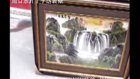 南宁旭日东升十字绣装裱效果图,南宁华艺画业