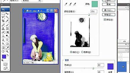【失逝】ps教程(为图片换背景)