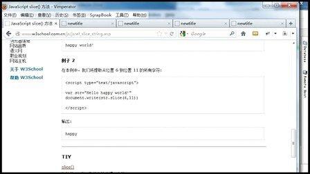6nav.com_路航_javascript基础及jquery应用(10_1)
