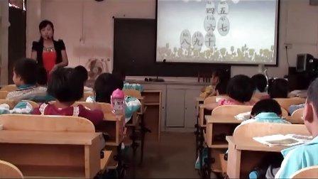 人教版一年级《汉语拼音13》教学视频 澄迈县福山中心学校  王菊