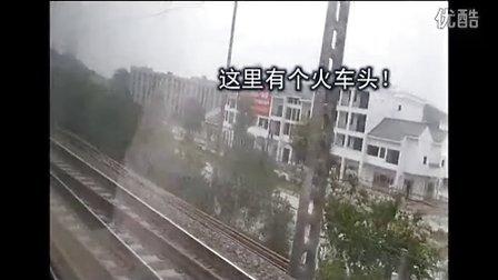 英德坐火车到广州 初次体验,英德东华网