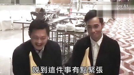 陳豪黃德斌三缺一攞獎