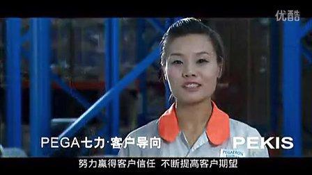 和硕联合科技-昌硕(上海园区)宣传片