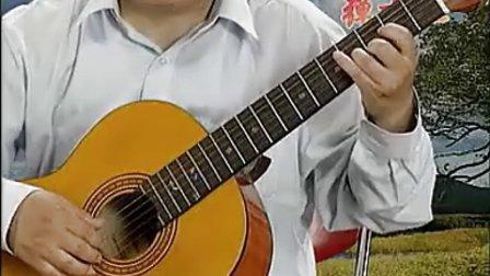 古典吉他教程2