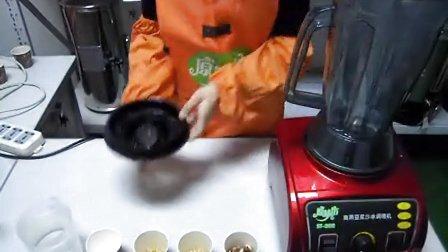 核桃豆浆 烘焙核桃豆浆 现磨豆浆做法  原味坊现磨豆浆技术
