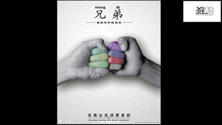 首发阿里郎改编版翻唱,【睡在我上铺的兄弟】超好听!澤林时尚传媒!