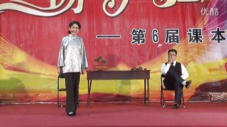 吉林省松原市宁江区实验中学课本剧《雷雨》