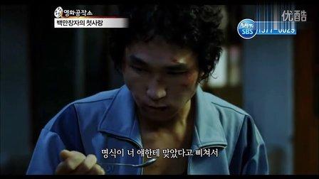 玄彬 SBS《 连接!电影世界》之《百万富翁的初恋》