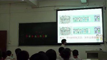 数学一年级下册找规律人教课标版永益小学东凤永益小学