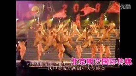北京武术演出   北京武术表演北京中华武术