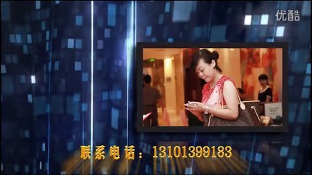重庆会议摄像,重庆专业摄像,重庆专业摄影,重庆拍照!