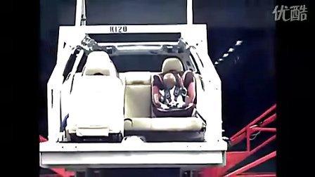 沃尔沃汽车儿童安全座椅测试