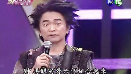 亚洲天团争霸战20120921-zyshow.net-综艺秀