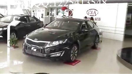 起亚k5改装中网 2012北京车展 车模 试驾 装饰