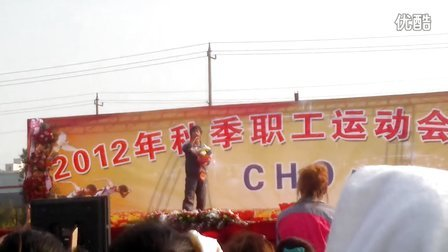 青岛(CHO)希怡超、希奇澳运动会