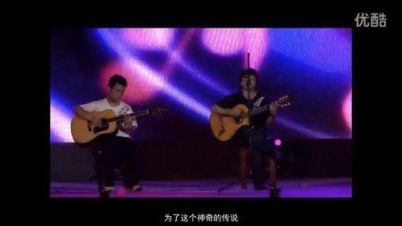 金宇晖龙吕 能源学院08级毕业晚会 双吉他弹唱演出