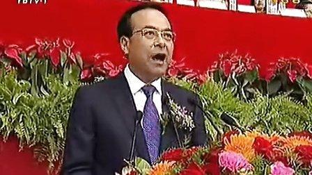 延边朝鲜族自治州州庆60周年庆祝大会