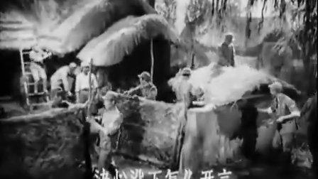 《九九艳阳天》原版原唱