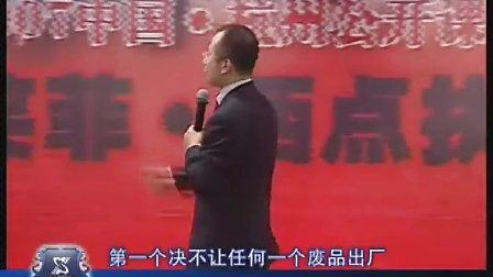 王笑菲《西点执行力-西点领袖执行法则》-20