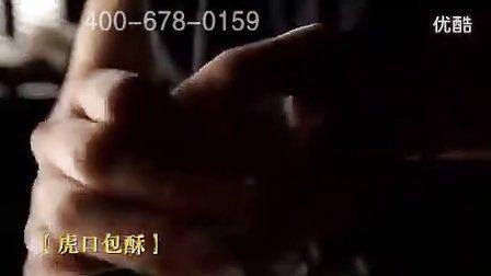 苏州稻香村月饼—团购联盟
