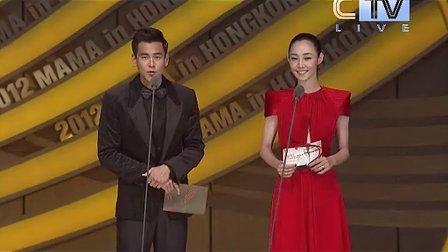 超超卫视高清MAMA》2012MNET亚洲音乐盛典彭于晏白百何颁奖片段