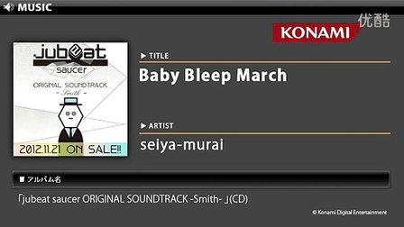 Baby Bleep March