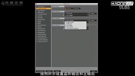 Allen  Heath Xone K2 双控制器监听与混音设定教程