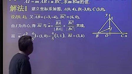 高中数学解题技巧19